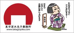 aklogo_rock.banner02