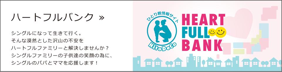 hf_f.new