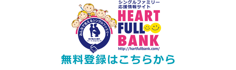 hf_f.new.doku